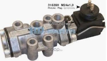 316377 Клапан SCANIA 3,4,P,R,T series переключения делителя КПП