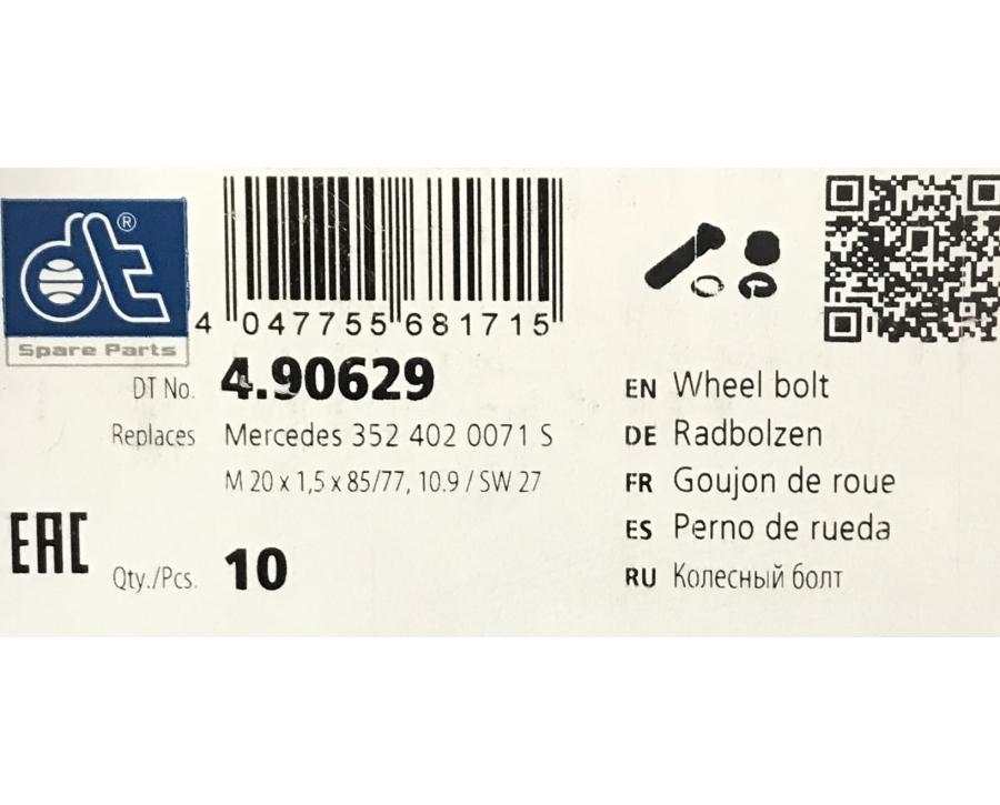 490629 Колесный болт Mercedes