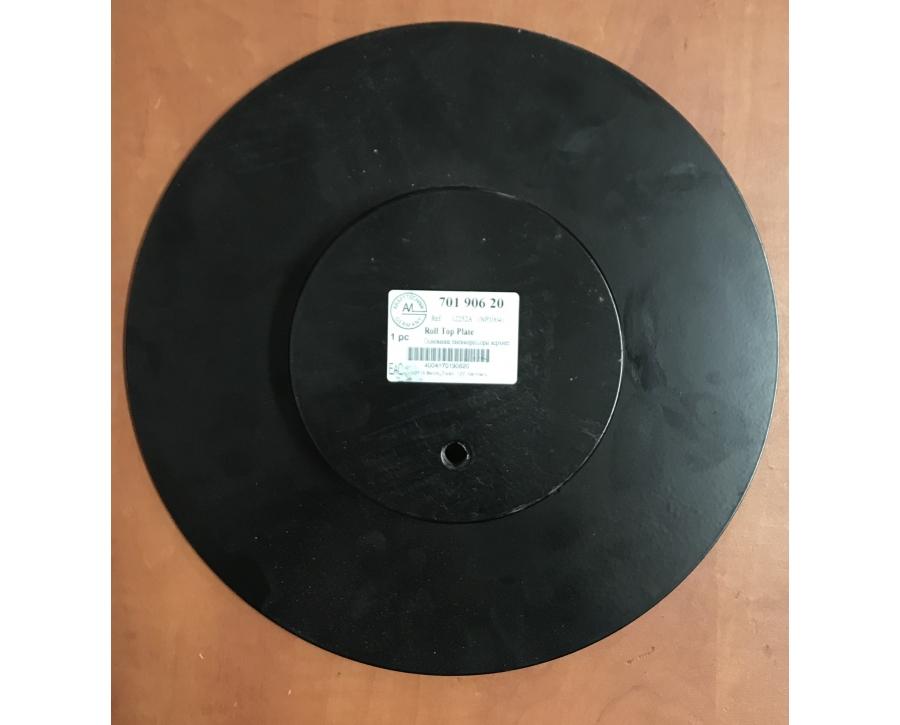 70190620 Верхнее основание пневморессоры NEOPLAN 150мм